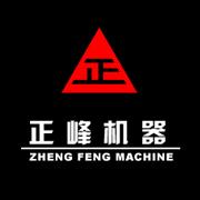 济南正峰伟业机械有限公司
